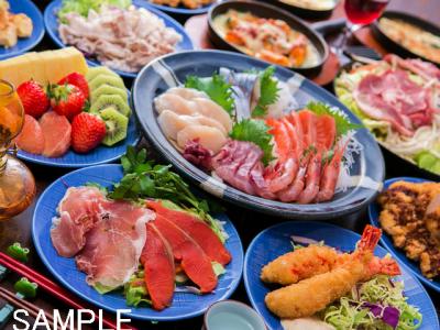 【歓送迎会】3h飲み放◆おまかせ料理8品~¥4000コース
