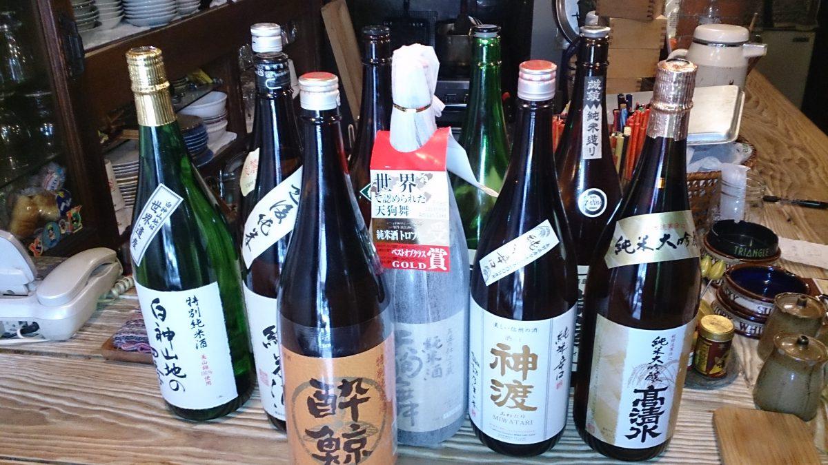 木曜日 おすすめの日本酒